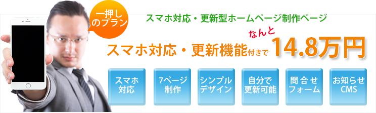 plan_03