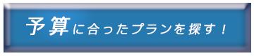 shinsa-flow11